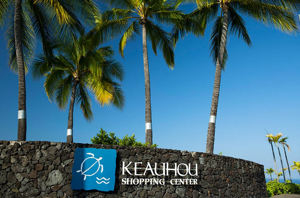 We are conveniently located in the Keauhou Shopping Center